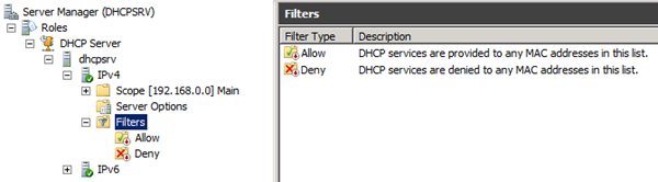 dhcpfilter-pic01